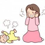 これから子育てのママへ!辛い時期の乗り越え方6つ