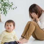 母子家庭の子育てで最も多い悩みランキングTOP6
