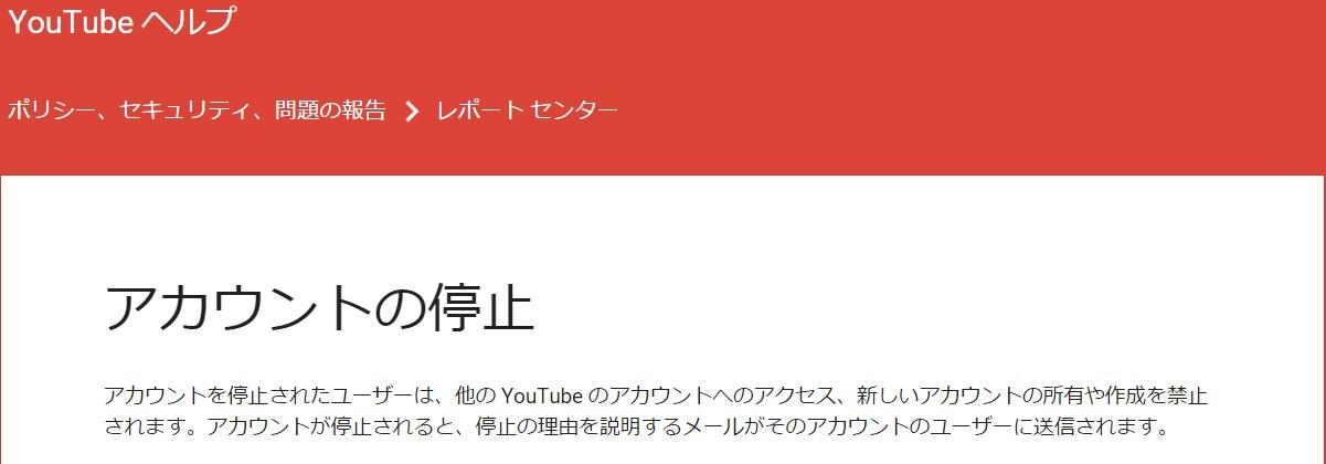 youtube-mukasi